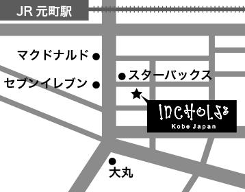 神戸元町直営店へのアクセスマップ