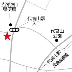 代官山直営店へのアクセスマップ