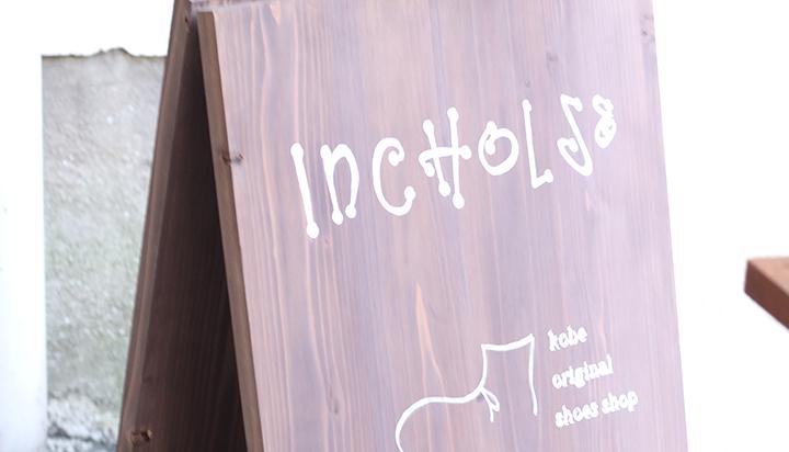 in cholse [インコルジェ]神戸元町直営店