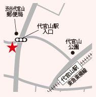 インコルジェ東京代官山店
